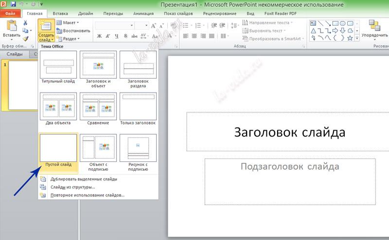как оформить первый лист презентации школьника образец